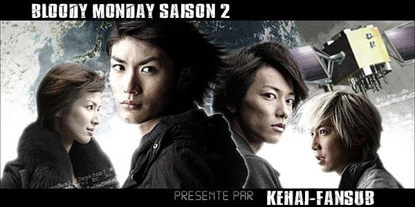 [ Projet J-Drama ] Bloody Monday - Saison 2 Bloody10