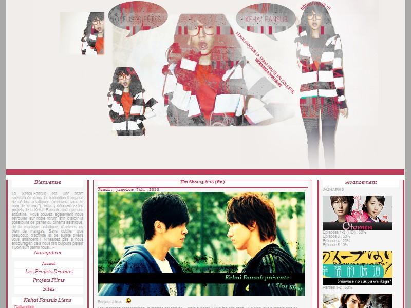 Site de la Kehai-Fansub Layout12