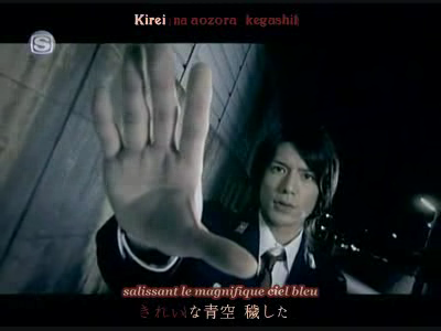 [J-Music] Hideaki Takizawa - Hikari Hitotsu (Orthros no Inu) Vlcsna15