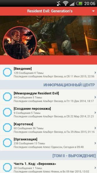"""Победители конкурса """"ЛУЧШИЙ МОБИЛЬНЫЙ ДИЗАЙН"""" Vesker10"""