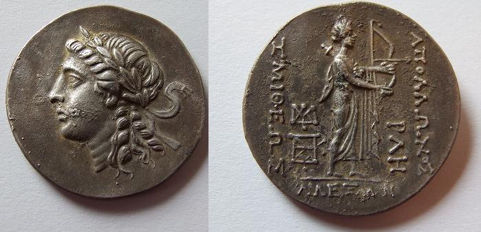 TROADE, ALEXANDREIA, AR tétradrachme, vers 165 av. J.-C Palmir11