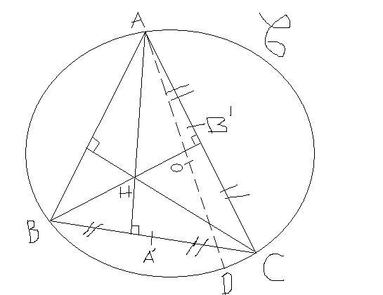 geometrie Untitl10