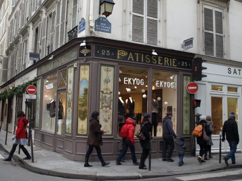 STREET VIEW : les façades de magasins (France) - Page 4 46025310