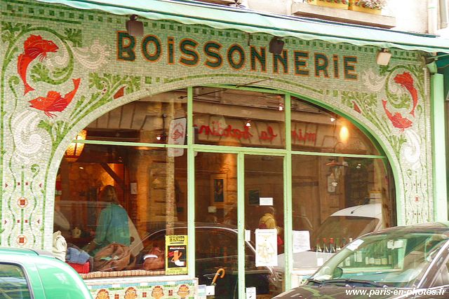 STREET VIEW : les façades de magasins (France) - Page 4 Boisso10