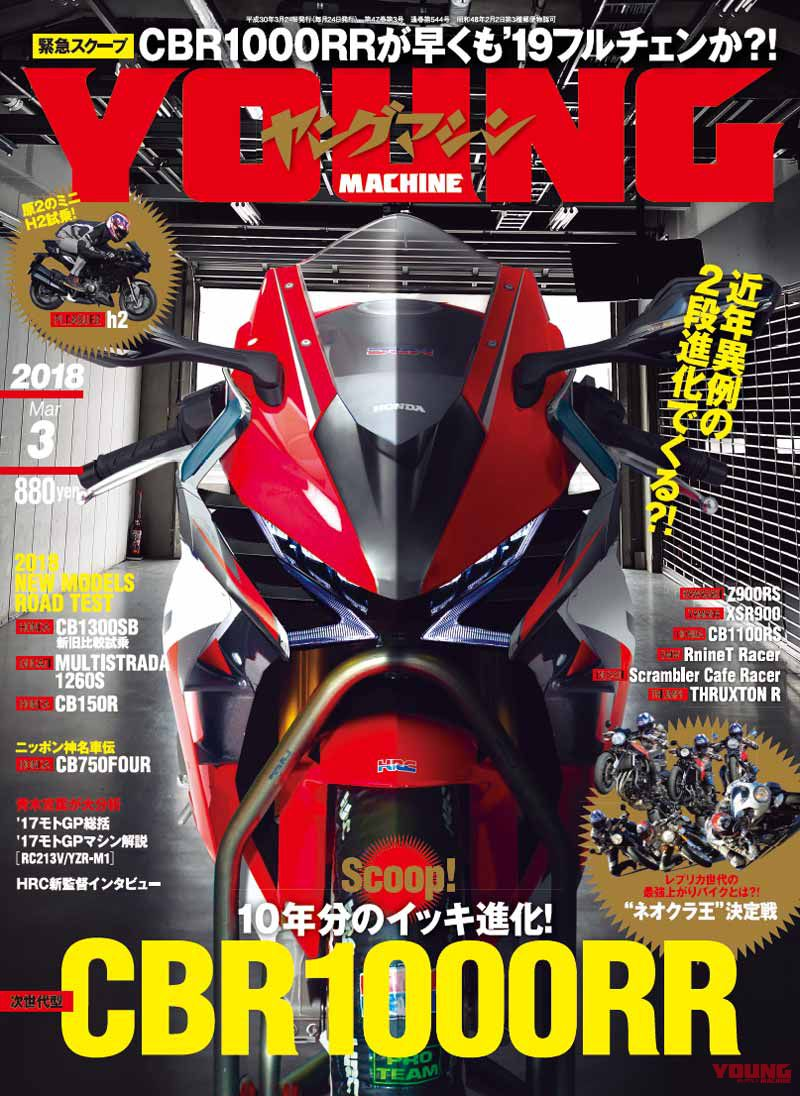 CBR 1000 RR 2019 V4-mag10