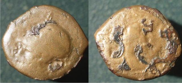 Tête au casque corinthien (résolu: Syracuse à l'hippocampe) Chelou10