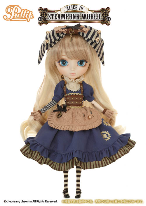 Juillet 2015 : Pullip Alice in Steampunk World P151_011
