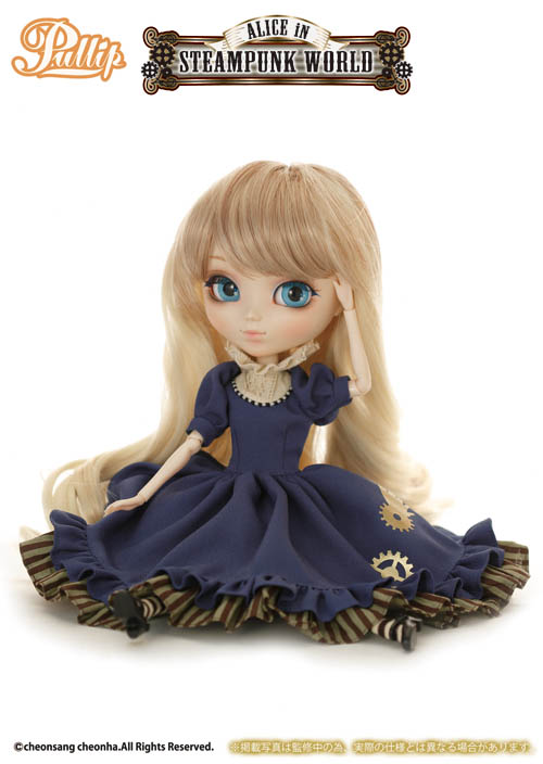 Juillet 2015 : Pullip Alice in Steampunk World P151_012