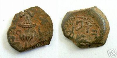 Mes monnaies de Judée 1ere_r10