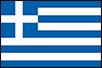 m/n Aurelia - Cogedar - 1938 Grecia10