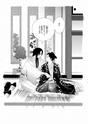 Josei: Le Pavillon des Hommes - Série [Yoshinaga, Fumi] 1649_810