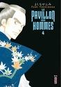 Josei: Le Pavillon des Hommes - Série [Yoshinaga, Fumi] 41et5l10