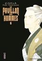 Josei: Le Pavillon des Hommes - Série [Yoshinaga, Fumi] 41n2w610