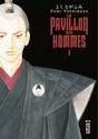 Josei: Le Pavillon des Hommes - Série [Yoshinaga, Fumi] 41ngno10