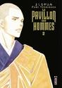 Josei: Le Pavillon des Hommes - Série [Yoshinaga, Fumi] 41og6k10