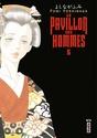 Josei: Le Pavillon des Hommes - Série [Yoshinaga, Fumi] 41xl-j10