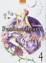 Shonen: Pandora Hearts [Mochizuki, Jun]  71p5er10
