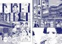 Seinen: Sakuran [Moyoko, Anno] Sakura10