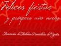 Las Editoriales y Adarde os desean Felices Fiestas Adarde10