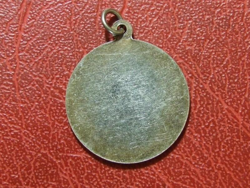 Faux, Copies , Reproductions modernes et Médailles commémoratives _57_110