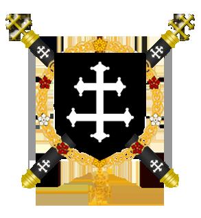 Ordo Santi Georgii : reconnaissance Ordona11