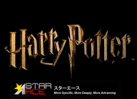 HARRY POTTER (Star Ace) 2014 en cours 0013