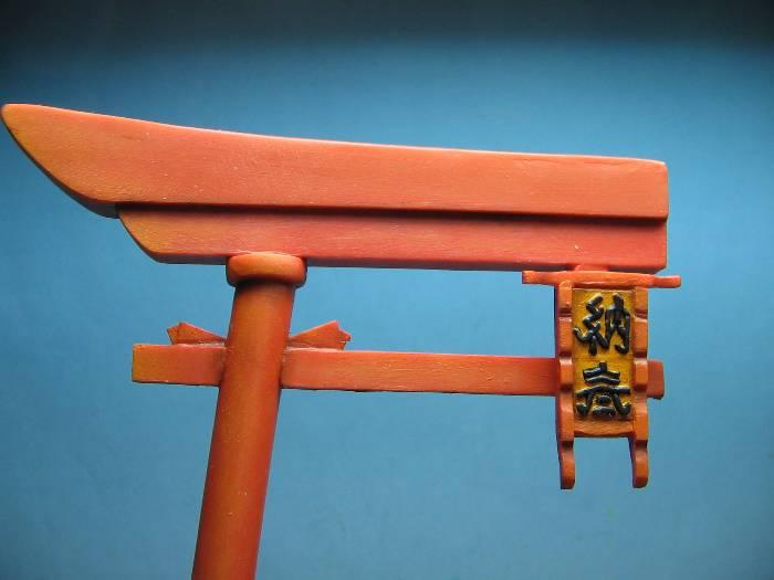 guerrier nippon sous un tori Img_0118