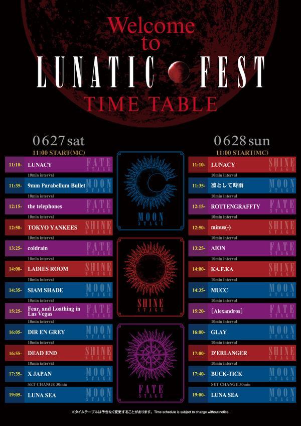 Lunatic Fest. [Makuhari Messe - 27 & 28 Juin 2015] - Page 2 Chm_j910