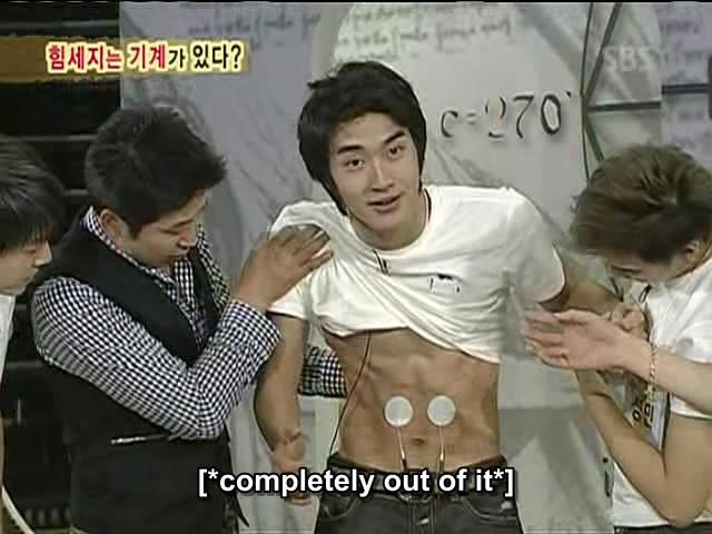 Explore the Humain Body Siwon910