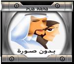 البيانات الشخصية - mnmn Defaul10