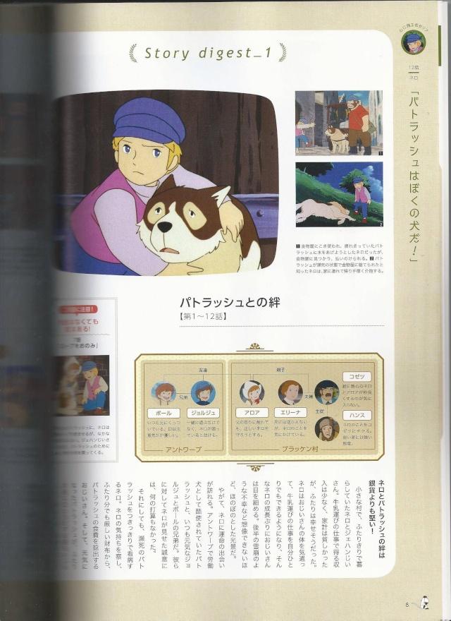 Livre Nippon Animation 40ème anniversaire 110