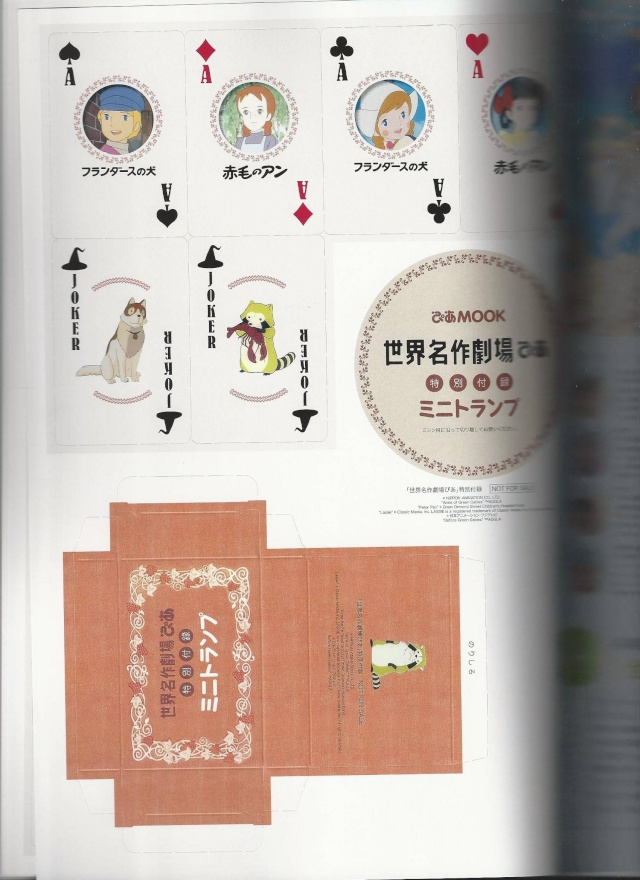 Livre Nippon Animation 40ème anniversaire 1610