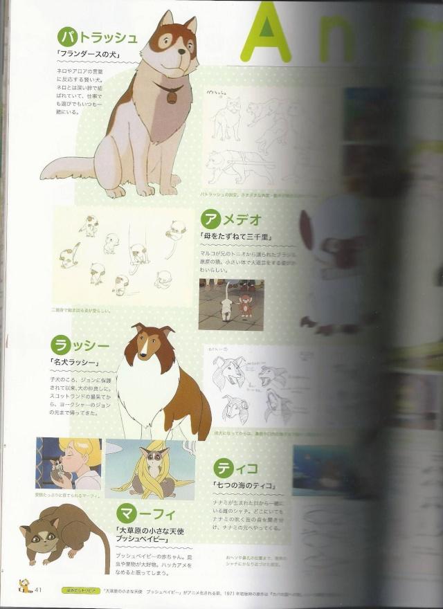 Livre Nippon Animation 40ème anniversaire 610