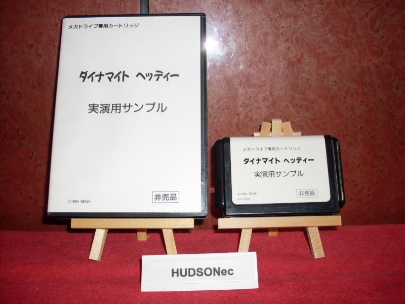 HUDSONec, Collectionneur & Passionné -> part 3 - Page 5 Sdc11521