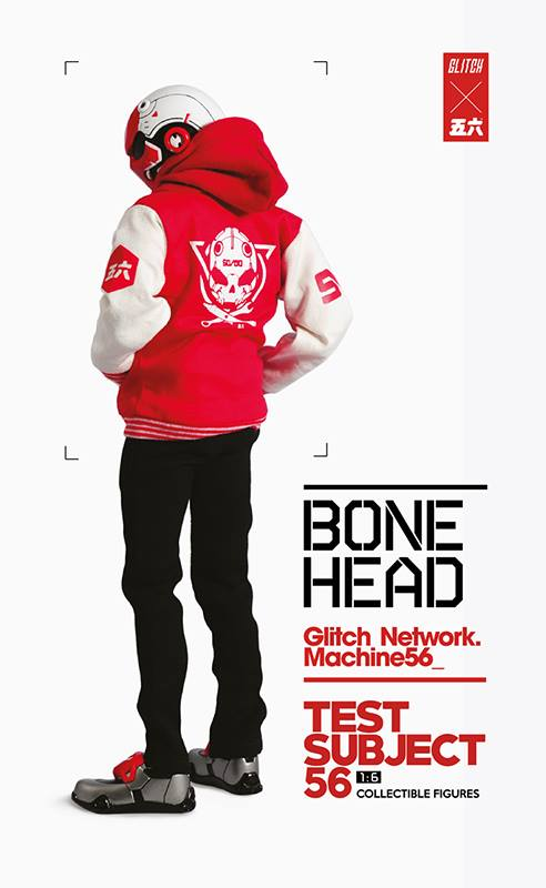 GLITCH NET WORK - MACHINE56 - BONE HEAD 11407110