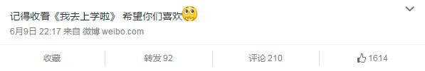 ACTUALIZACIÓN: Weibo 2015 11390212