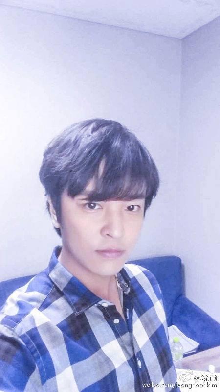 ACTUALIZACIÓN: Weibo 2015 11828710