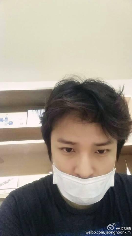 ACTUALIZACIÓN: Weibo 2015 14413810