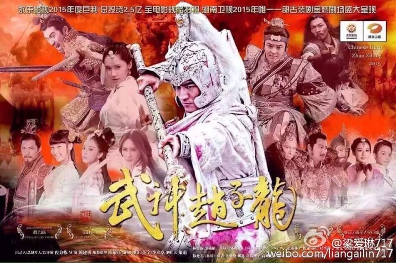 ACTUALIZACIONES SOBRE EL NUEVO DRAMA CHINO Wushen Zhao Zilong (武神赵子龙) donde participa nuestro Kim Jeong Hoon  - Página 3 68165_10