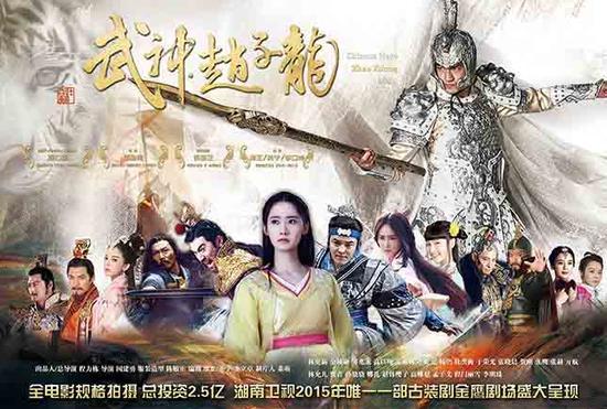 ACTUALIZACIONES SOBRE EL NUEVO DRAMA CHINO Wushen Zhao Zilong (武神赵子龙) donde participa nuestro Kim Jeong Hoon  - Página 3 J9wn-f10