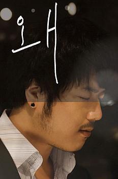 Portrait des membres du groupe 17285710