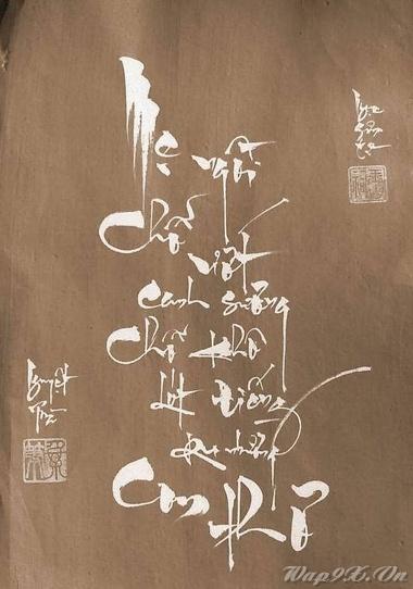 Hình Nền Thư Pháp Hinh-n71