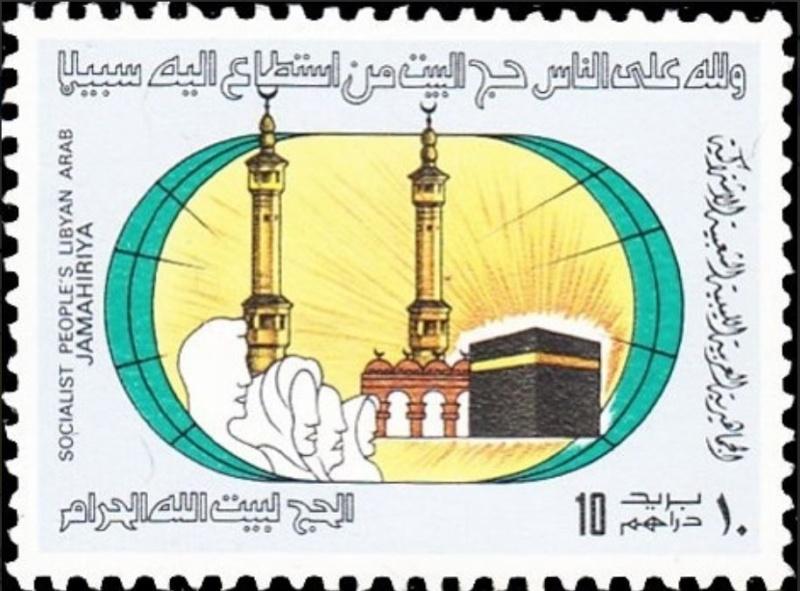 Briefmarken-Kalender 2015 - Seite 9 Kaba10