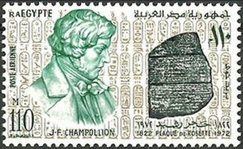 Briefmarken-Kalender 2015 - Seite 9 Rosett10