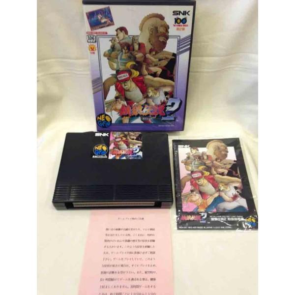 jeux vendus avec feuille rose 2099-310