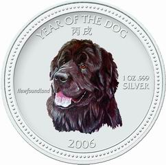 Монеты с собаками 20060910