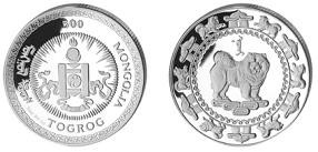 Монеты с собаками 29210