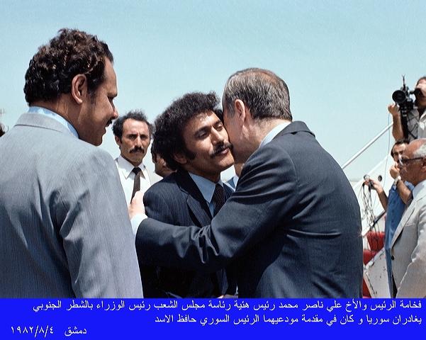 صور لشخصيات سياسية يمنية 10ouoo10