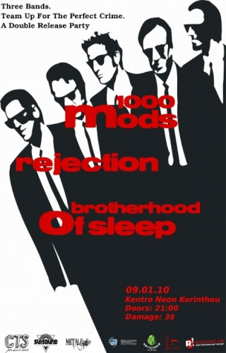 1000 Mods, Rejection, Brotherhood Of Sleep @ Korinthos Kentro10