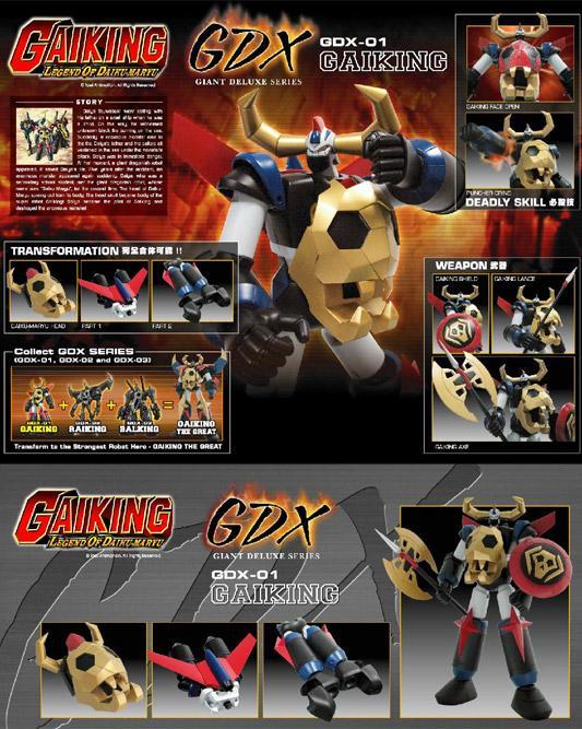 GDX-01 GAIKING Gdx-0110